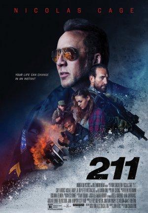 Код 211 / 211