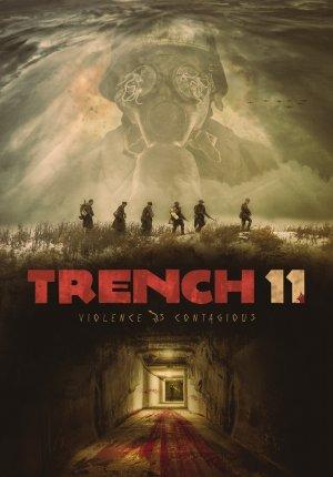 Траншея 11 / Trench 11