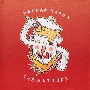 The Hatters: Полная Шляпа