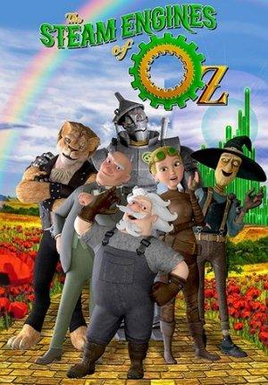 Паровые двигатели страны Оз / The Steam Engines of Oz