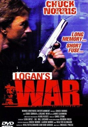 Смотреть фильм Война Логана: Связанный честью / Logan's War: Bound by Honor в Тас Икс (Tas Ix)
