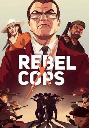 Скачать игру Rebel Cops в Тас Икс (Tas Ix)