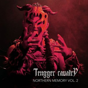 Tengger Cavalry: Northern Memory, Vol. 2