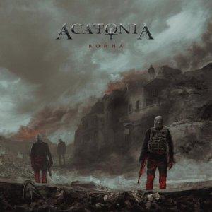 Скачать альбом AcatoniA: Война в Тас Икс (Tas Ix)