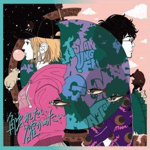 Скачать альбом Asian Kung-Fu Generation: ダイアローグ / 触れたい 確かめたい (Single) в Тас Икс (Tas Ix)